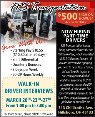 Now Hiring Part-Time Drivers