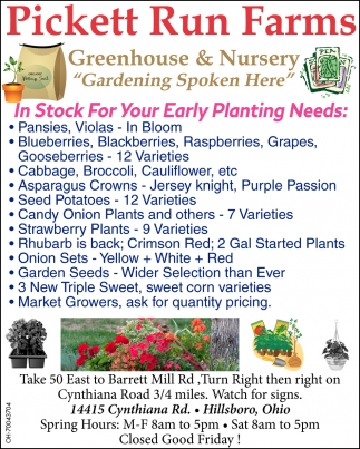 In stock for your early planting needs